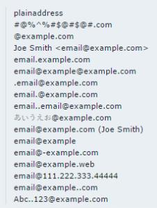 अमान्य ईमेल पते